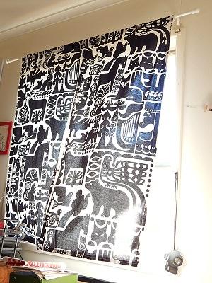 DIY Curtains1