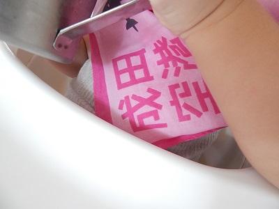 handkerchief-remake3