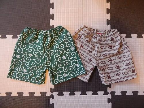 Make Kid Shorts-Additional