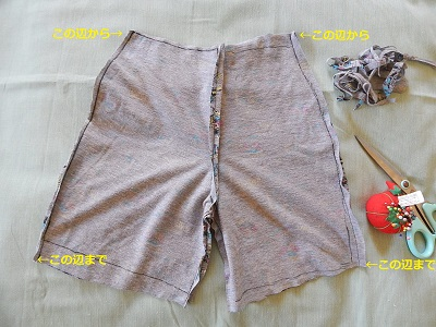 Make Kid Shorts Out of Old Clothes120