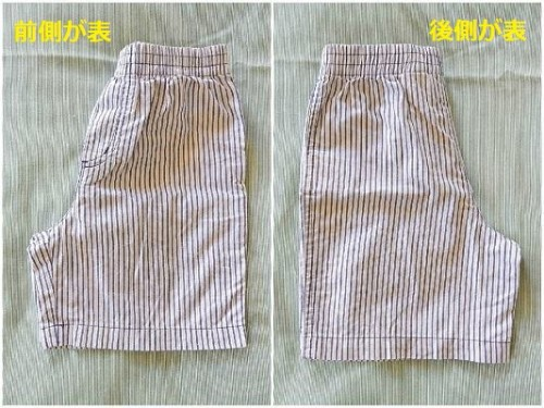 Make Kid Shorts Out of Old Clothes3-1