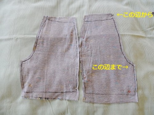 Make Kid Shorts Out of Old Clothes7-1