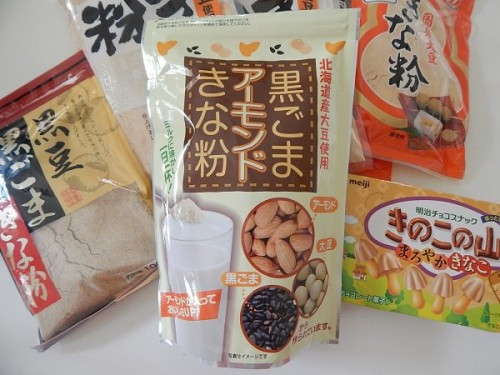 Black Sesame Almond Kinako Powder1