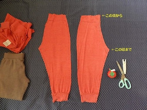 Make Kids Pants Out of Old Clothes5