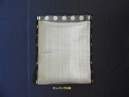 DIY Reusable Cooler Bag3-1