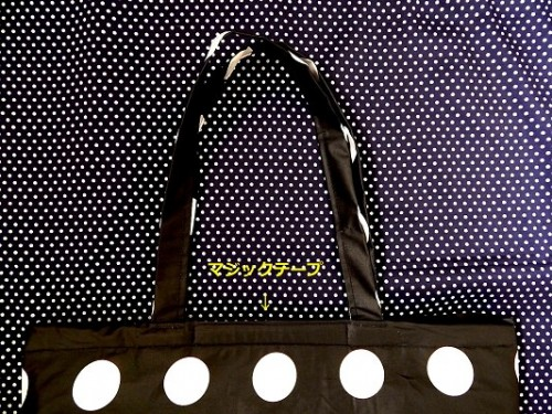 DIY Reusable Cooler Bag9-1