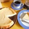 しっとり濃厚!超簡単手作りチーズケーキのレシピ・作り方