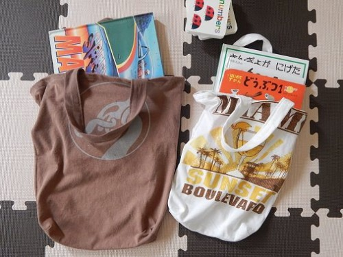 Turn A Tshirt Into A Tote Bag15