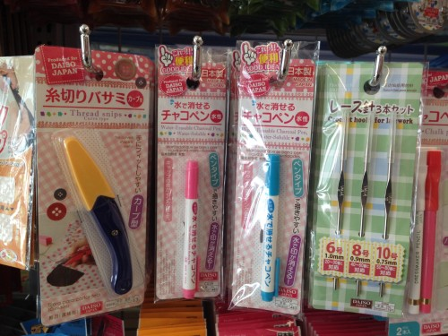 DAISO Sewing Pen