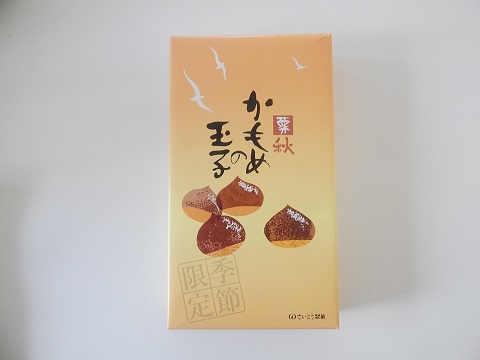 kamomenotamago-kuri1-1