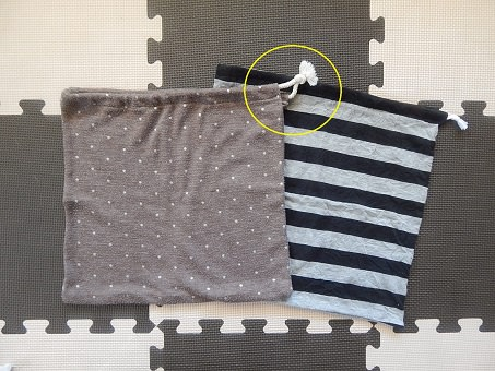 Make A Drawstring Bag From A Tshirt13
