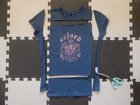 Make A Drawstring Bag From A Tshirt2
