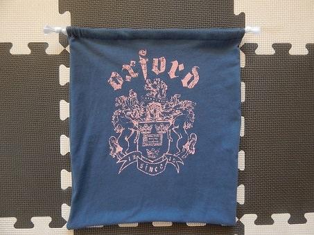 Make A Drawstring Bag From A Tshirt9