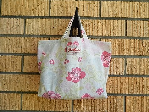 Bottom gusset bag12