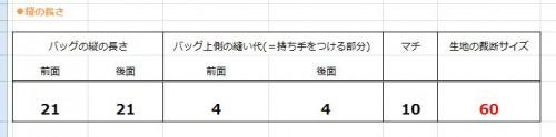 Excel Caprure1