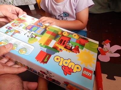 LEGO Duplo Number Train1