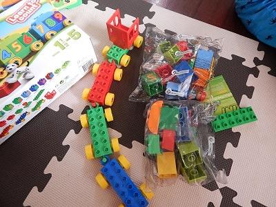 LEGO Duplo Number Train2
