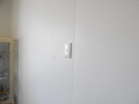Repair Holes And Cracks In Walls8