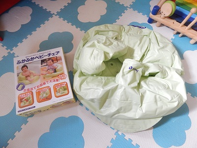 Richell Inflatable Baby Chair2