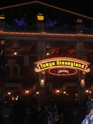 Disneyland2