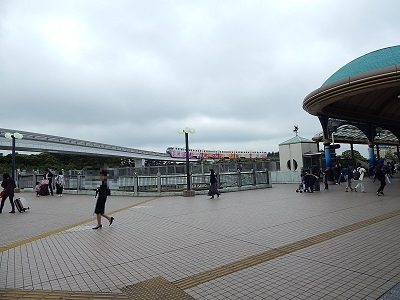 JR Maihama Station