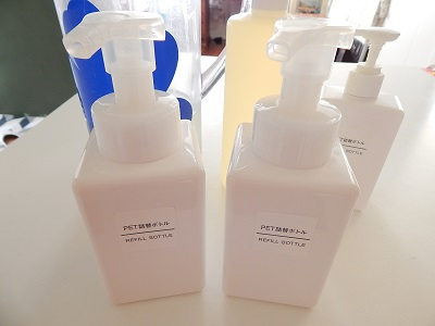 MUJI Refill Bottle Foam Type1