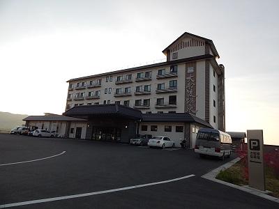 Iwate Sanriku Ofunato Onsen1