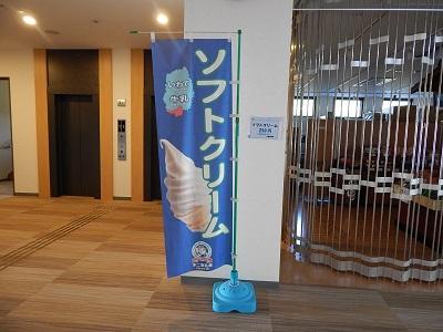 Iwate Sanriku Ofunato Onsen10