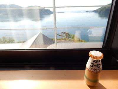 Iwate Sanriku Ofunato Onsen15