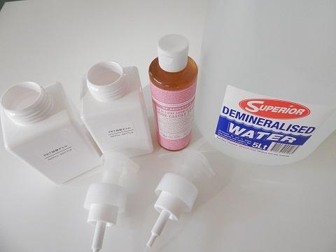 Repair Foaming Soap Dispenser15