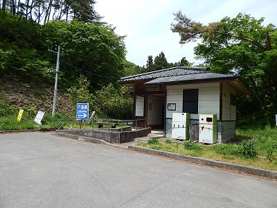 iwate-ofunato-goishi-kaigan14