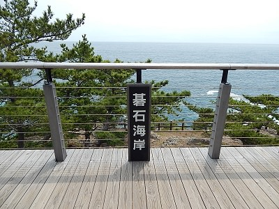 iwate-ofunato-goishi-kaigan5