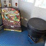 家庭でできるエコ!コンポストとは?生ゴミ堆肥作りにチャレンジ!